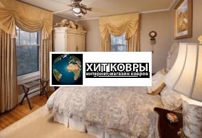 Выезд дизайнера штор на дом